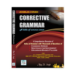 Corrective Grammar