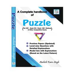 Puzzle 2021 Edition