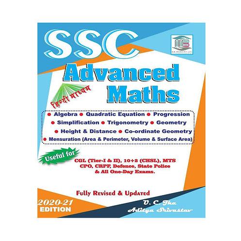 SSC Advanced Maths 2020