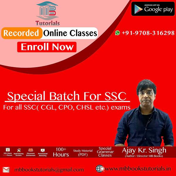SSC_1.jpg