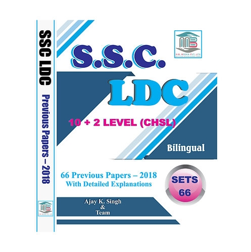 SSC LDC Previous Papers