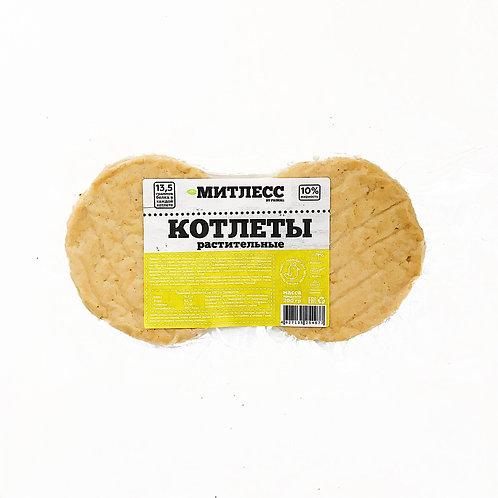 """Котлеты растительные """"Курица"""", 200 г"""