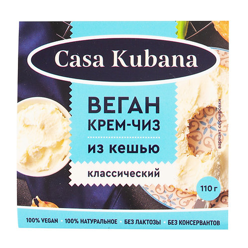 """Паста """"Крем-чиз"""" из кешью Casa Kubana, 110 г"""