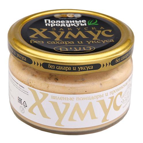 """Хумус """"Вяленые помидоры и прованские травы"""", 200 г"""
