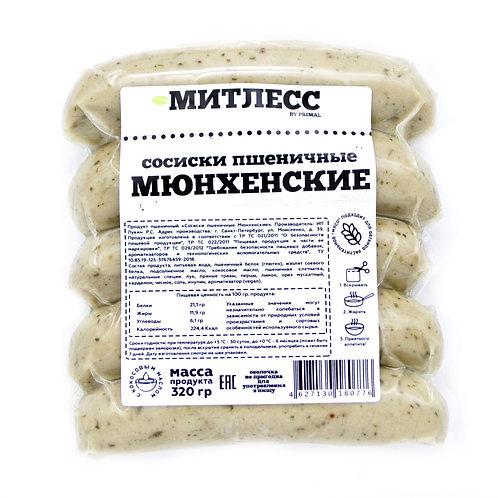 "Сосиски ""Мюнхенские"", 275 г"