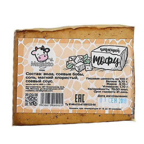 Тофу копчёный Mallakto, 400 г