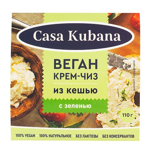 """Паста """"Крем-чиз"""" из кешью с зеленью Casa Kubana, 110 г"""