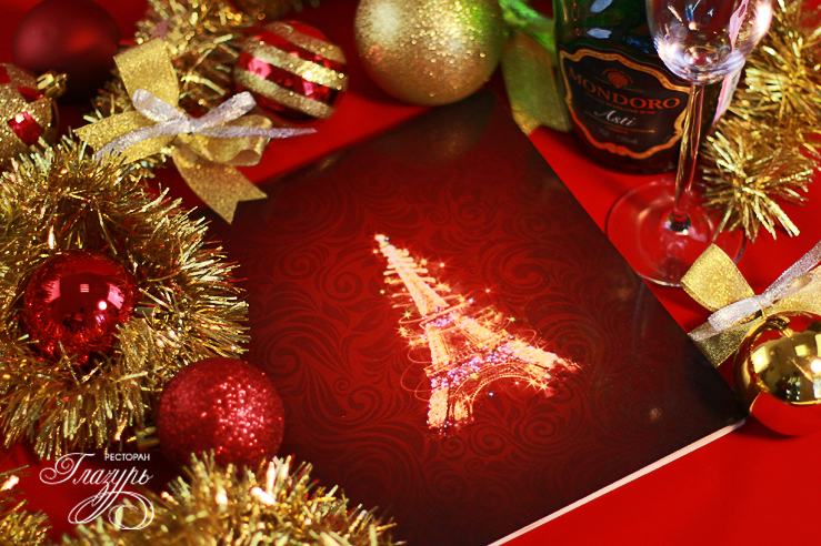 Новогоднее меню ресторан Глазурь