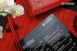 Вкладка меню ресторан Нияма