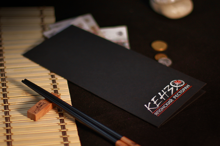 Чековая книга ресторан Кензо