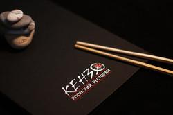 Папка для меню ресторан Кензо