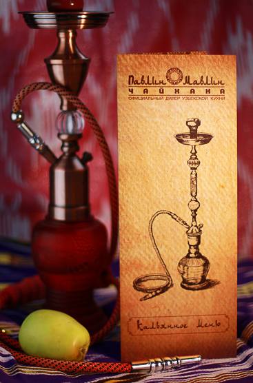 Кальянное меню чайхона Павлин-Мавлин