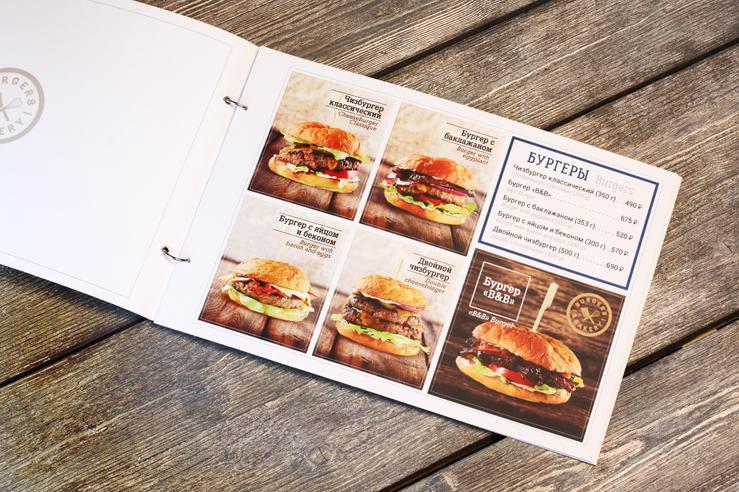 """Burgers & Bakery"" (Шереметьево)"