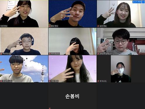 참가자 단체사진.jpg