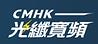 CMHK-01.png