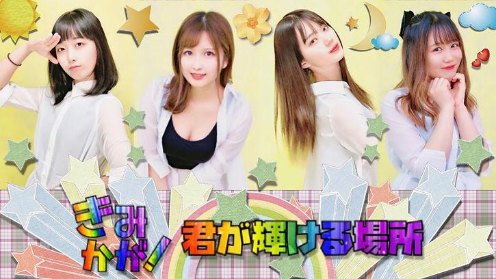 君輝アー写16.9 2.JPG