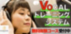 COCOON_STUDIO_女性_BANNER.jpg