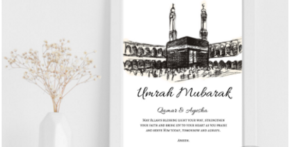 Personalised Hajj & Umrah Mubarak Print