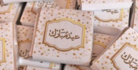 Personalised Mini Chocolates
