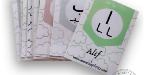 Arabic Alphabet & Numbers Flash Cards