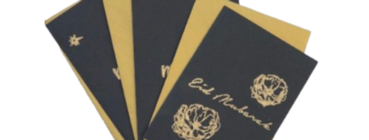 Black & Gold Eid Cards
