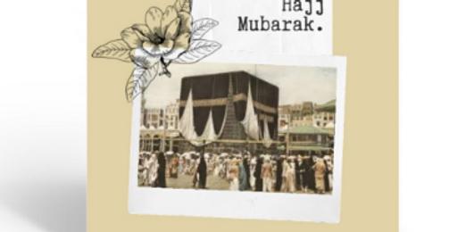 Hajj & Umrah Mubarak Cards
