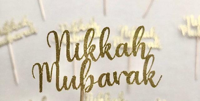 Nikkah Mubarak Cupcake Toppers