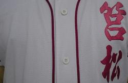 筥松少年野球クラブ