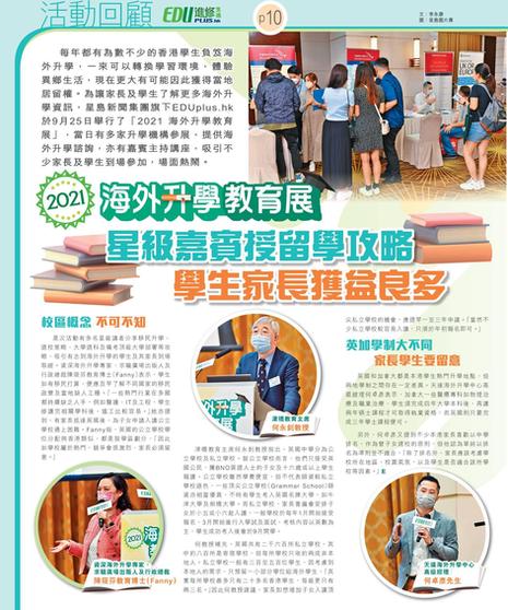 2021-10-05 Job Market.png