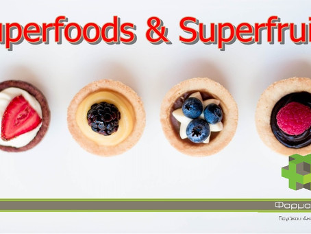 Superfoods-Superfruits vol.1