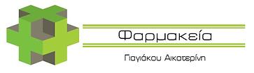 Φαρμακεία Γιαγιάκου|farmakeia giagiakou|giagiakou pharmacy