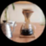 UCL coffee
