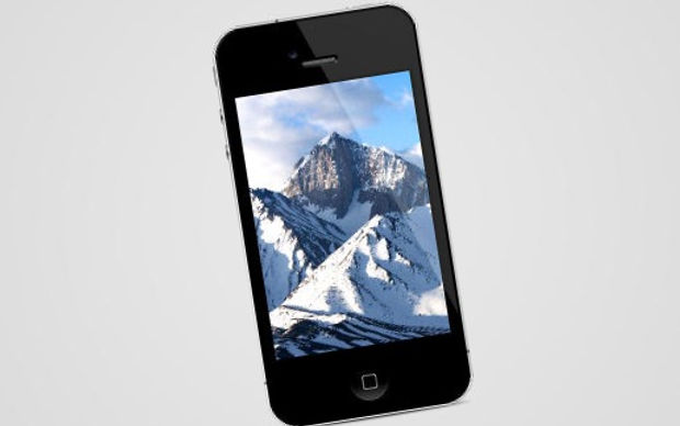 Mountain on iPhone_edited.jpg