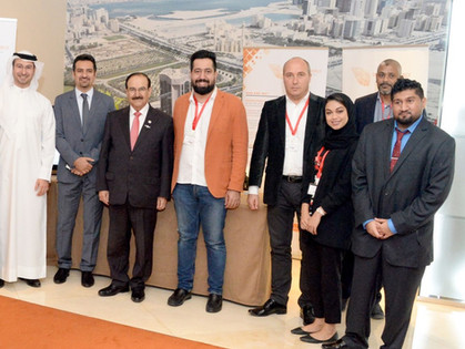 Bahrain Future Energy Conference 2018