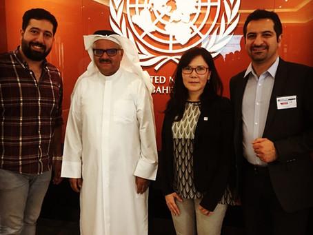 UN House visit
