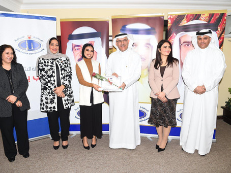 Celebrating Bahraini Women's Day - Northern Governorate