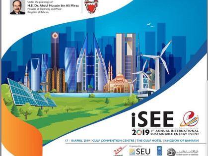 Tarsheed Energy participates at first annual International Sustainable Energy Event (iSEE)