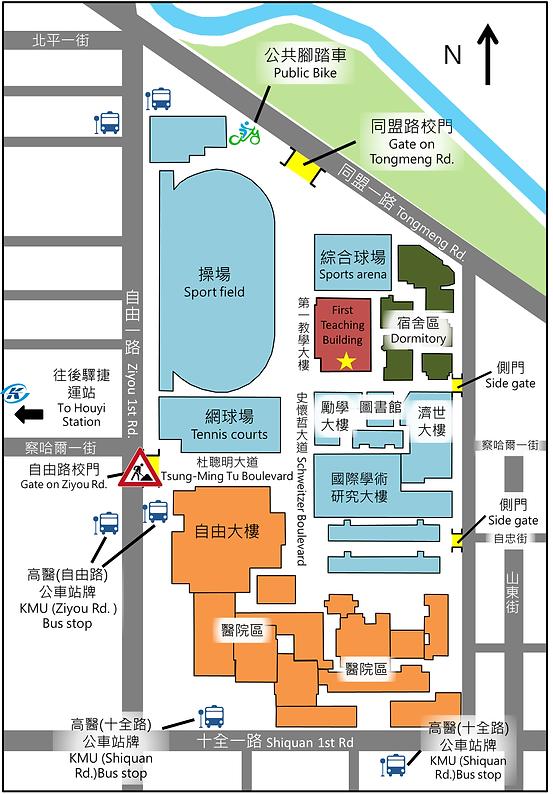 高醫校園圖.png
