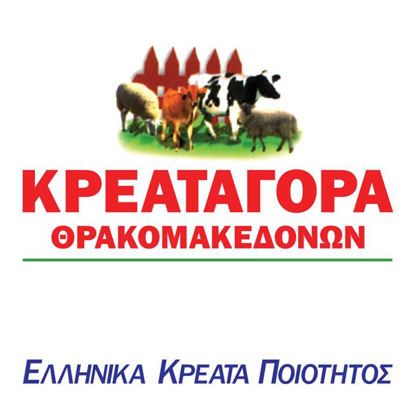 kreatagora