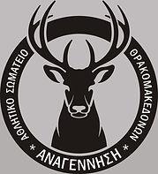ANAGENNISI_new _logo03.jpg