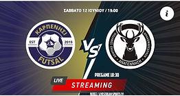 2ος Ημιτελικός Futsal League 2020-21: Καρπενήσι Futsal - Αναγέννηση 5-5 (4-5 πεν.)