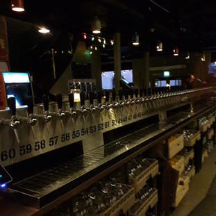 BeerWall