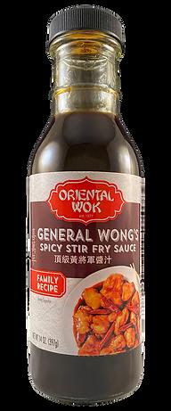 OWok_GeneralWongs.png