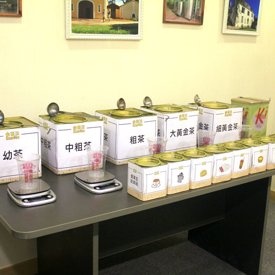 奶茶深造班8.5.2020