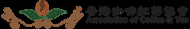 ACT_logo-W.png