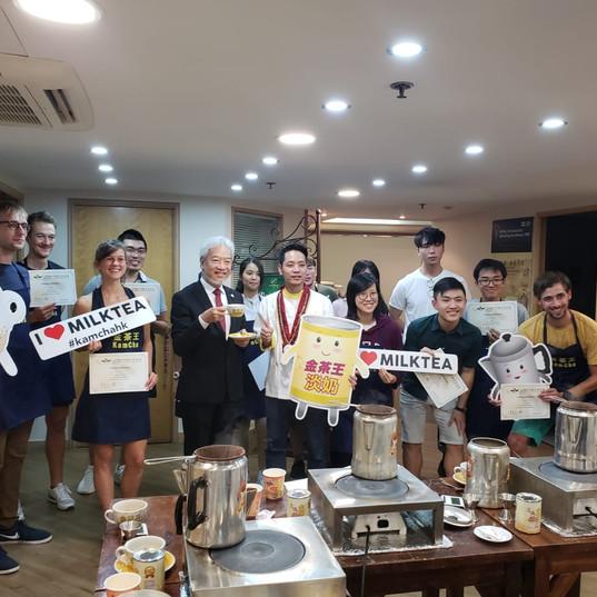 奶茶入門班18.10.2019