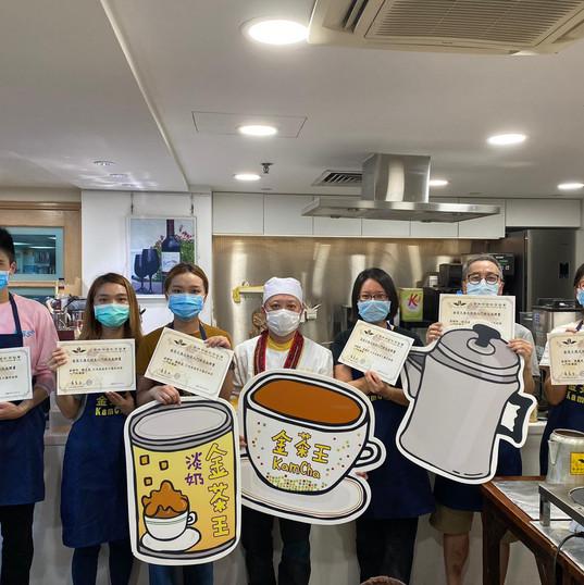 奶茶入門班4.5.2020