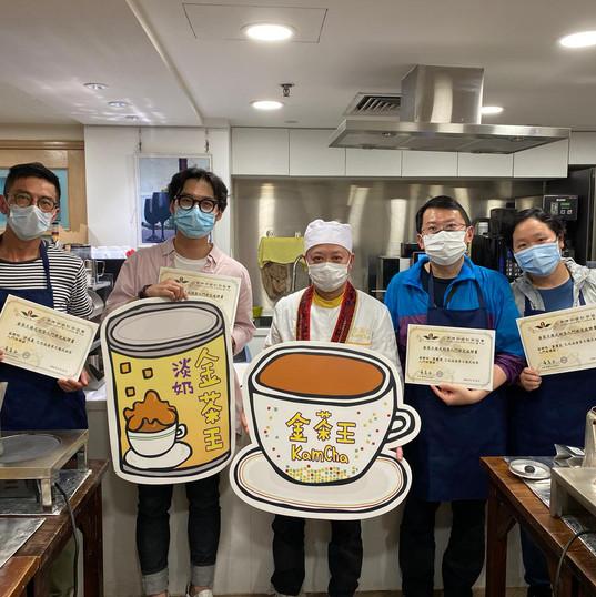 奶茶入門班29.4.2020