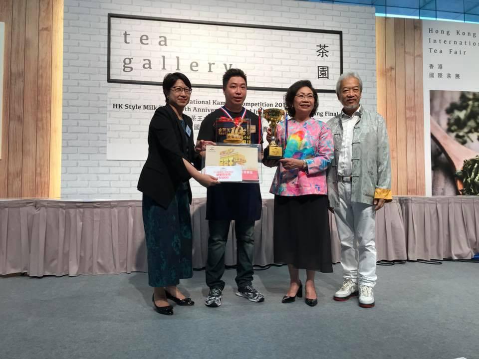 金鴛鴦決賽冠軍鄧日彰師傅