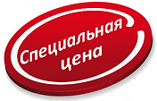 speccena.png